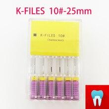6 шт./упак. 10#-25 мм Стоматологическая Файлы к корневого канала эндо файлы стоматологических инструментов ручной файлы Нержавеющая сталь K файлы стоматологии лабораторные инструменты