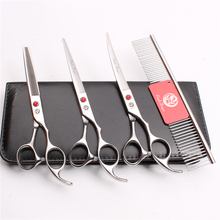 Z3003 4Pcs 7.0 Silvery Steel Comb + Cutting Shears Thinning Scissors UP Curved Professional Pets Hair Suit