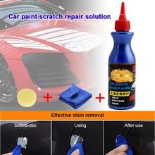 Средство от царапин для ремонта краски автомобиля для ремонта воска, шлифовальная полировка, 1 шт., исправление-все решение для вашего автомобиля с губкой для полотенец# P5