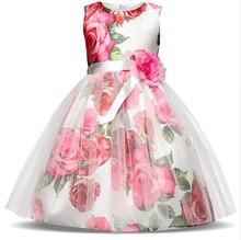 2018 Princess dress cute  Floral girl toddler little girls for school kids dresses vestidos flower print