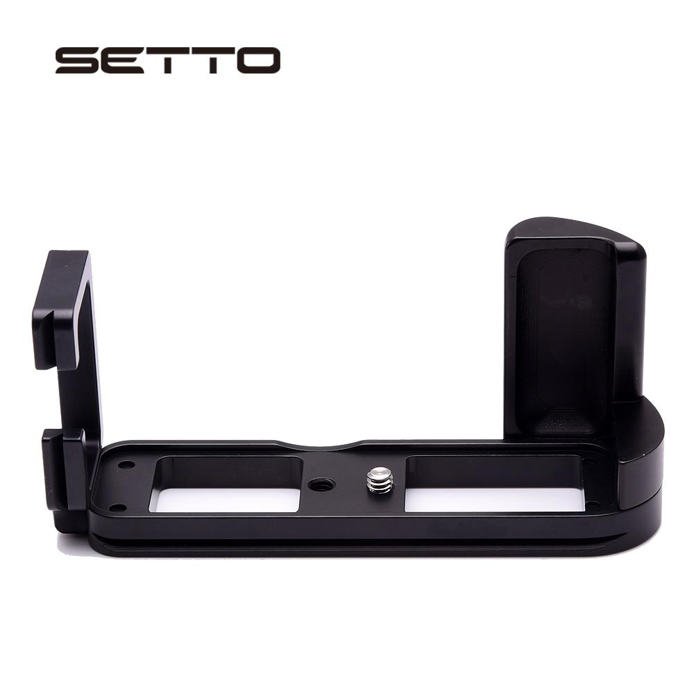 Pro Vertical L Type Bracket Tripod Quick Release Plate Base Grip Handle For Fujifilm for Fuji XE3 X-E3 Digital Camera