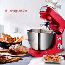 Коммерческий кухонный Многофункциональный миксер для теста автоматический бытовой Электрический миксер для еды 4л яичный крем для салата Миксер для торта