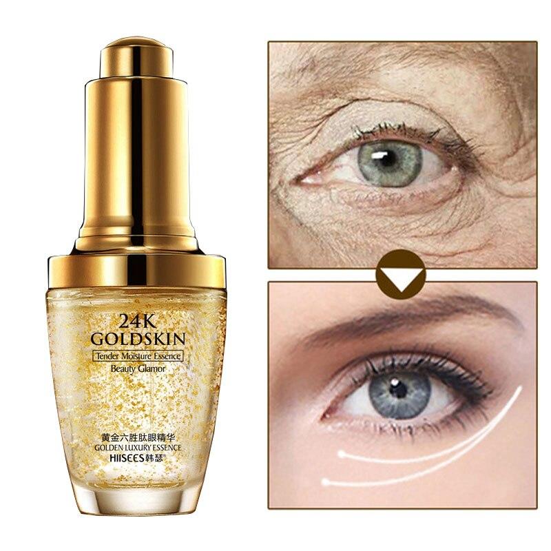 24K Gold Eye Serum Face Collagen Ageless Essence Argireline Against Wrinkle Puffiness Aging Dark Circle Bag Drops Skin Care MQ