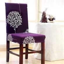 Фиолетовый розовый синий винный fuschia серый темно-синий) на заказ Свадебная вечеринка домашний растягивающийся Чехол для стула стульные крышки