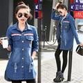 YONO New Fashion Women Denim Jackets Casual Slim Frayed Casaco Feminino Jaqueta Harajuku Long Outwear Manteau Femme Jean BF Coat