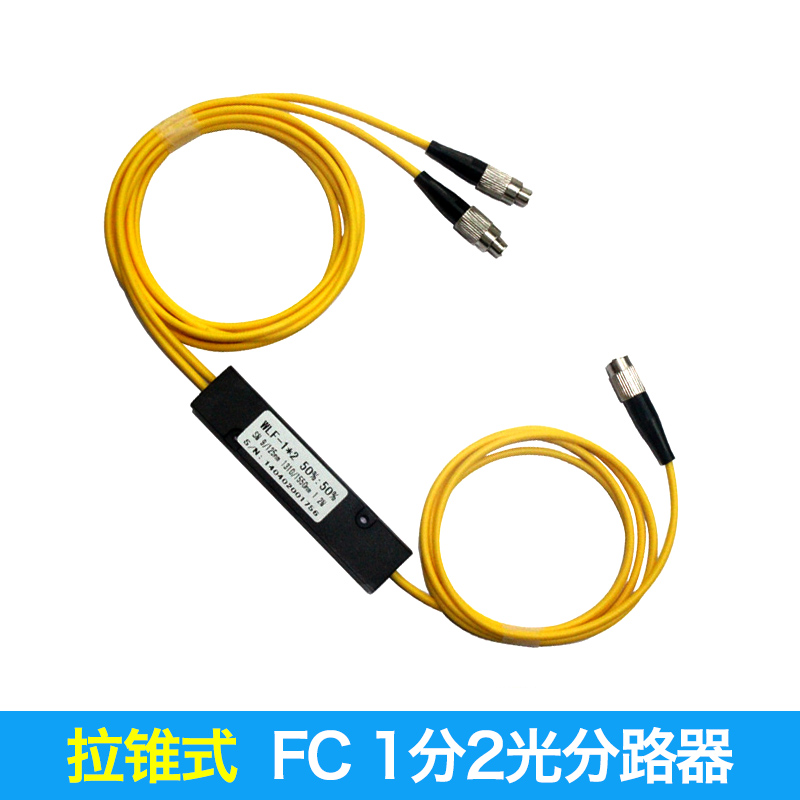 fiber splitter junction box fc1 TO  2 fiber optic cable de-multiplexer splice box cone optical splitter fc 2x2 fc apc fiber optic plc splitter fiber splitters fiber pigtails fbt splitters