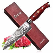 "Sedge Santoku Knife - Japanese 67 Layers AUS-10 Damascus HC Stainless Steel Kitchen Knife - Non-slip Ergonomic G10 Handle - 7""(China)"