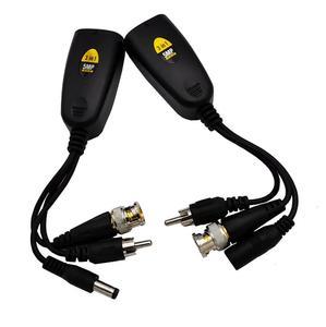Image 3 - 5MP 電源 + ビデオ + オーディオオールインワン送信機は HD CVI/AHD/TVI/CVBS ビデオ信号