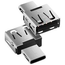 Бесплатная доставка DM Type-C Адаптер золотой USB C Мужчины к USB Женского OTG USB конвертер для устройств с typec интерфейс
