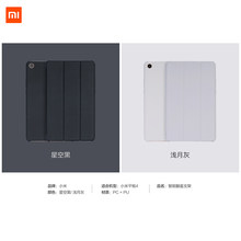 Original Case Xiaomi MiPad 4 Cover Leather Smart Ultra Thin With Tablet PC+PU Holder For Xiaomi MI Pad4 Tempered Glass Pet Film(China)