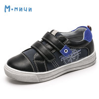 MMnun 2=1 Children Shoes Boy Shoes Pu Leather Kids Shoes Boys Do Old Kids Sneakers Spring Sneakers For Boy Size 27 36 ML3104