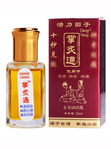 Health-Care Moxibustion-Oil Joint-Pain Relief-House Relax Neck-Waist-Foot Rheumatism-Shoulder