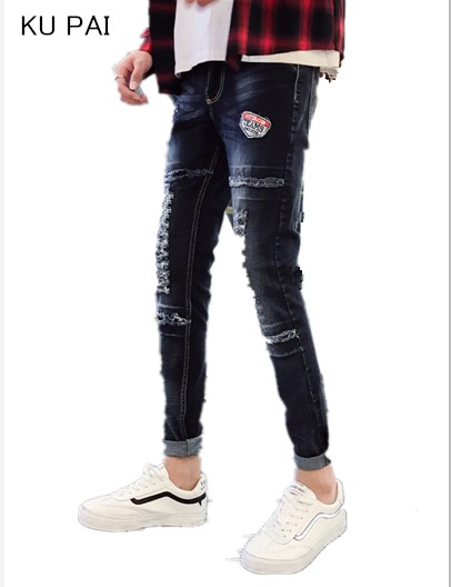 Autumn new dark gray cave jeans male teenager tight stretch fashion wild Korean version of small feet pants tide