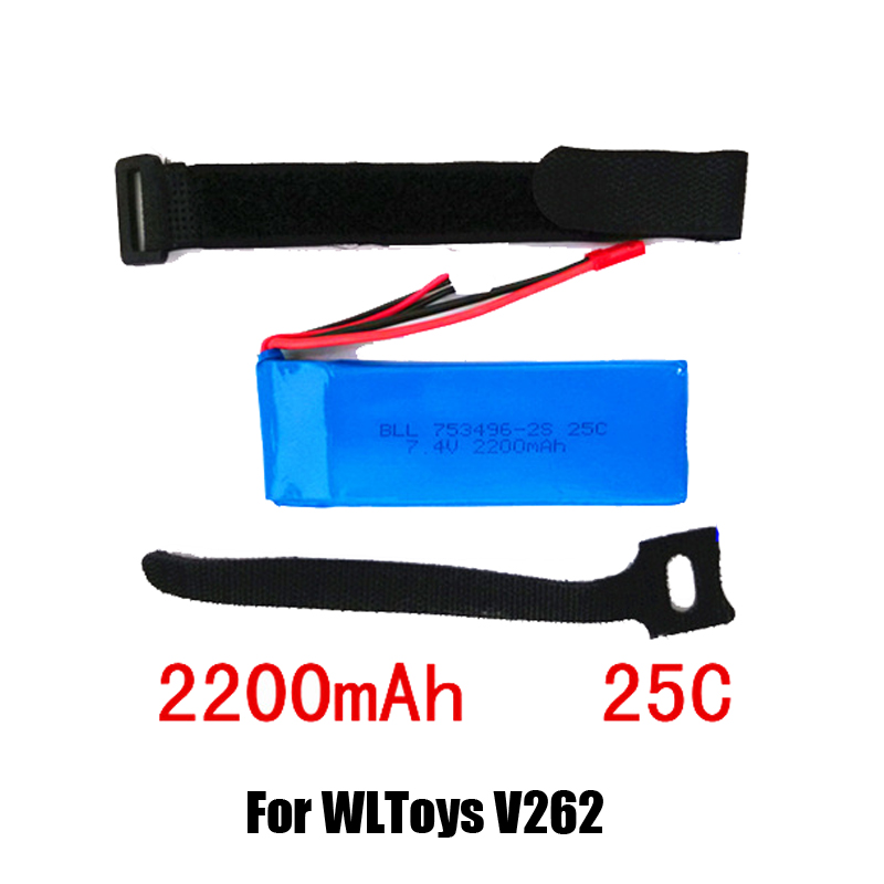 EBOYU(TM) <font><b>7.4V</b></font> <font><b>2200mAh</b></font> <font><b>battery</b></font> for WLToys V262 4CH 6-Axis Mini RC Helicopter & Quadcopter Quad Copter RTF image