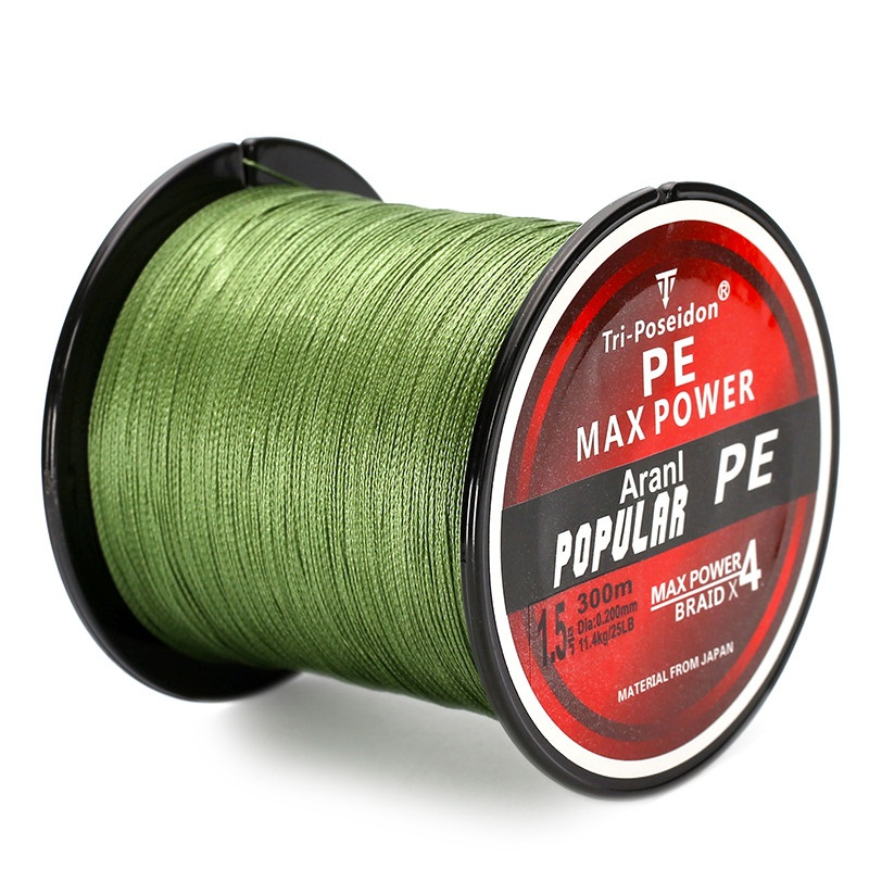 New Top Quality MAX POWER Multifilament PE 4 Strands 8-60LB 300m ice line Sea Fish Carp Super Strong Braided Fishing Line image