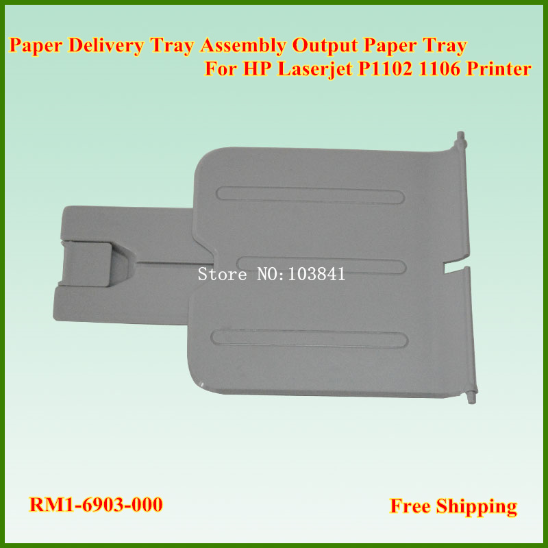 NEW Paper Delivery Tray Assembly Output Paper Tray RM1-6903-000 For HP Laserjet HP 1102 1106  P1102 P1102w P1102s Printer compatible new rl1 0540 000 rl1 0540 tray 2 paper pickup roller for hp 1160 1320 3390 3392 2727 2014 2015 lbp3300 3310 3360 3370