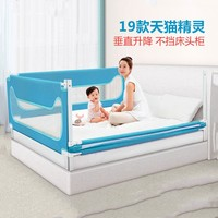 Bed fence baby shatter resistant safety bed guardrail 1.8 2 meters large bed side baffle universal
