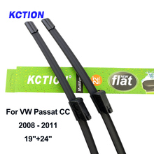 цена на Windshield front wiper blade for Volkswagen Passat CC Fit Push Button Arms Model windscreen wiper car accessories 2008 2009 2010