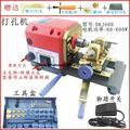 New Arrival!! 600W/220V Super High Power Red Color Pearl Drilling/Holing Machine