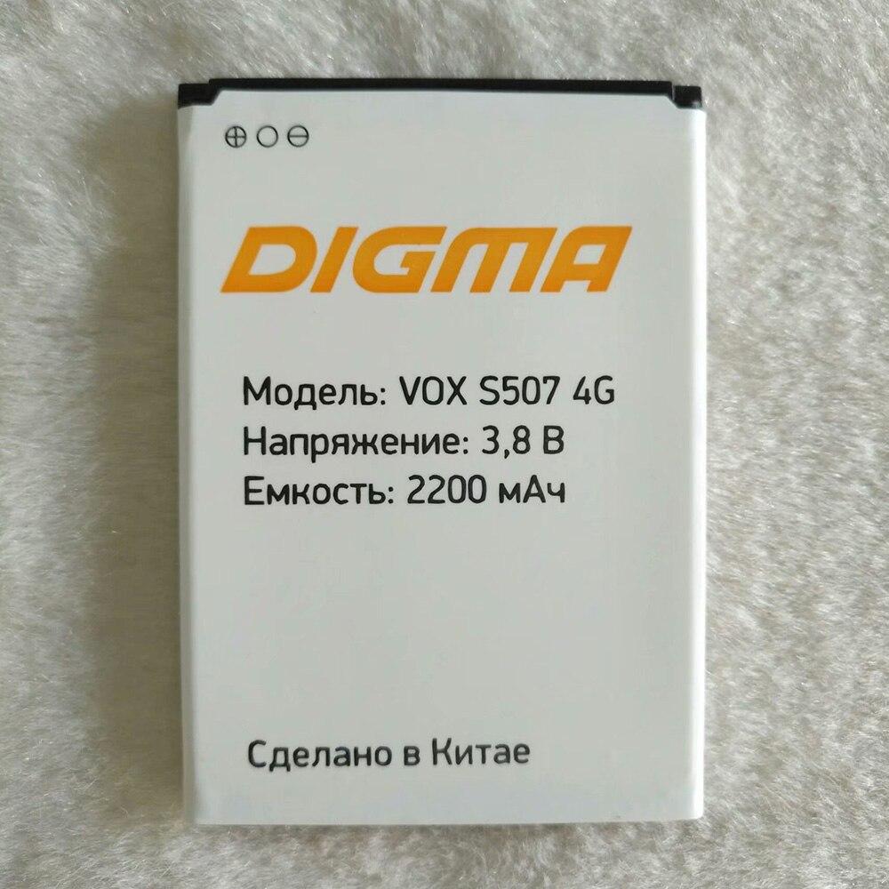 1 Pcs 2200 Mah Neue 100% Hohe Qualität Für Digma Vox S507 4g Smartphone Batterie Für Handy Wiederaufladbare Li-ion Batterie Diversifiziert In Der Verpackung