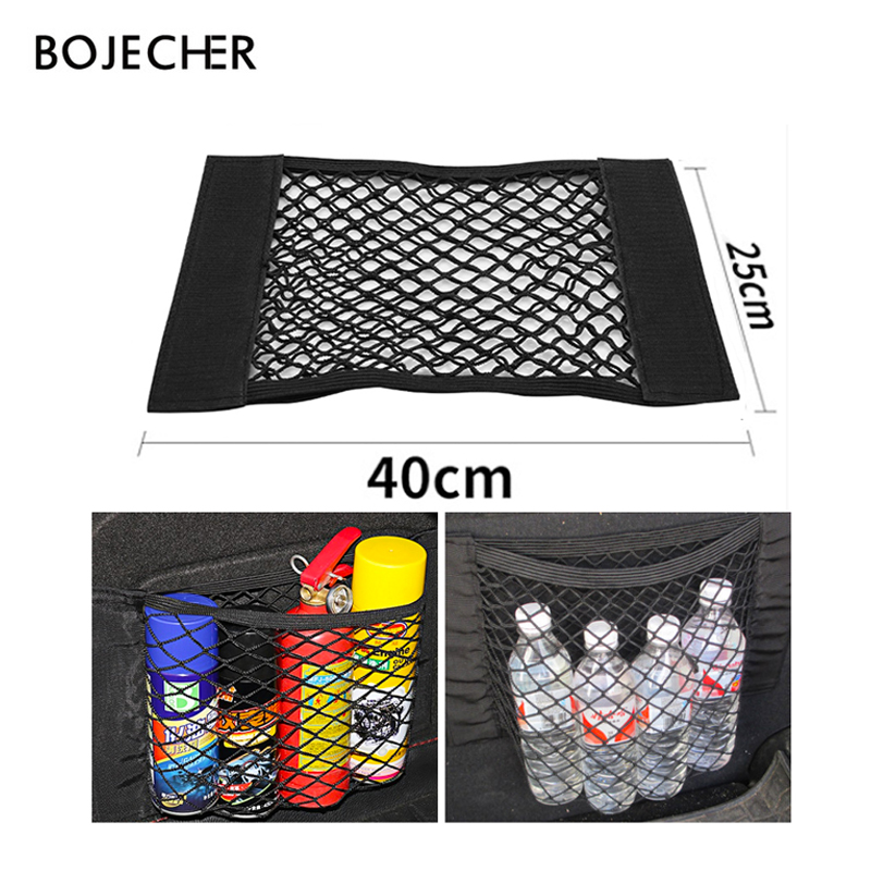 Mesh Trunk Car Organizer Net Bag Universal Storage Rear Seat Back Bag Stowing Tidying Travel Pocket Cage Network Bag Accessories