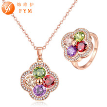 FYM High Quality Rose Gold color Flower Shape Wedding Jewelry Set Necklace + Ring Colorful Cubic Zirconia Engagement For Party fym fashion hollow flower shape colorful necklace rings wedding bridal jewelry sets cubic zirconia jewelry set for women party