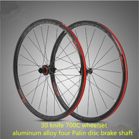 aluminum alloy 30mm rim 700C wheelset sealed bearing disc brake shaft thru axis off road road bike wheel set