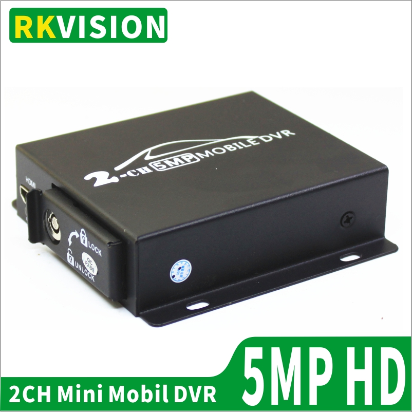 Factory Direct Dual SD Card Mobile DVR Support CVBS/AHD Dual Channel 5.0MP/1080p 2CH Mini DVR For All Kinds Of Cars