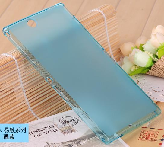 sports shoes 83241 9ea85 US $2.99 |case For sony Xperia Z Ultra XL39h C6802 C6833 case cover for  Xperia ZU L4 cases Ultra Thin transparent Scrub soft Silicone case on ...