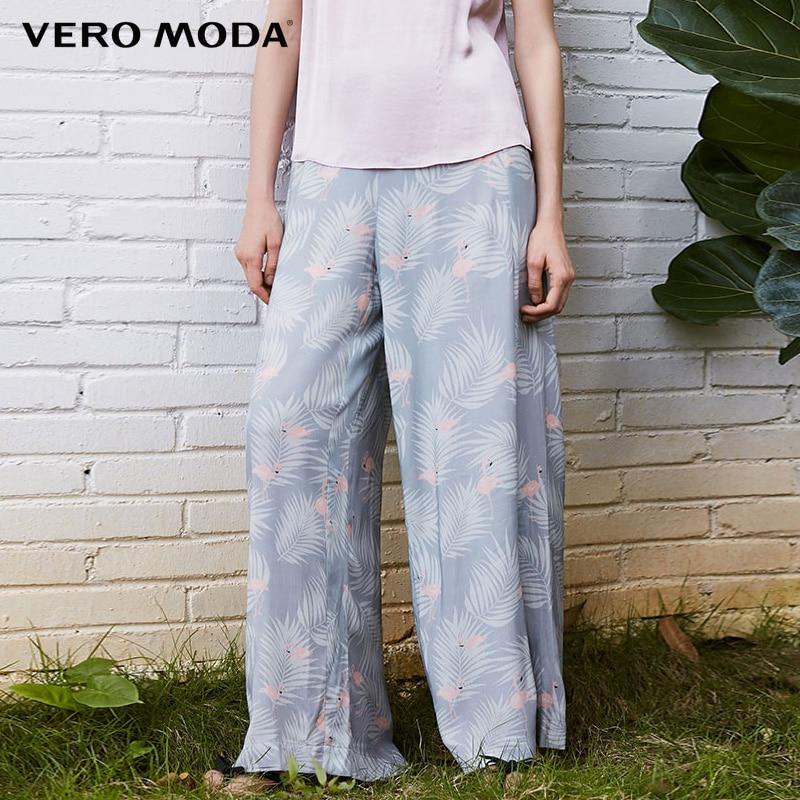 Vero Moda Women's Spring & Summer Printed Split Cuffs Wide-leg Sleepwear Pants |3174P7506