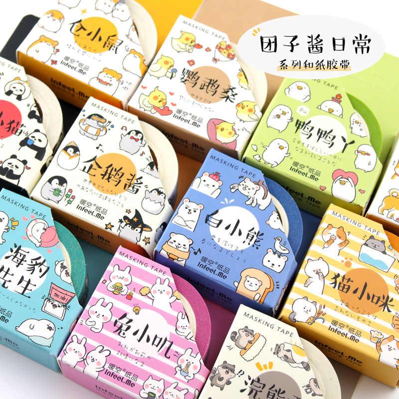 ซีลน่ารัก PANDA หนูแฮมสเตอร์สัตว์ Masking Washi TAPE เทปกาวตกแต่ง Decora DIY Scrapbooking สติกเกอร์ LABEL Stationery
