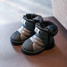 Мода 2017 г. детская обувь зимние детские зимние сапоги Флип Волос наборами противоскольжения теплая водонепроницаемая Обувь для мальчиков и Обувь для девочек Сапоги без застежек