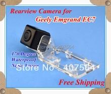 Специальный CMOS автомобильная камера заднего вида для Geely Emgrand EC7