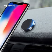 Car Phone Holder Magnetic Universal Mobile For iPhone X 8 7 6 s Samsung S8 Magnet GPS Bracket Stand
