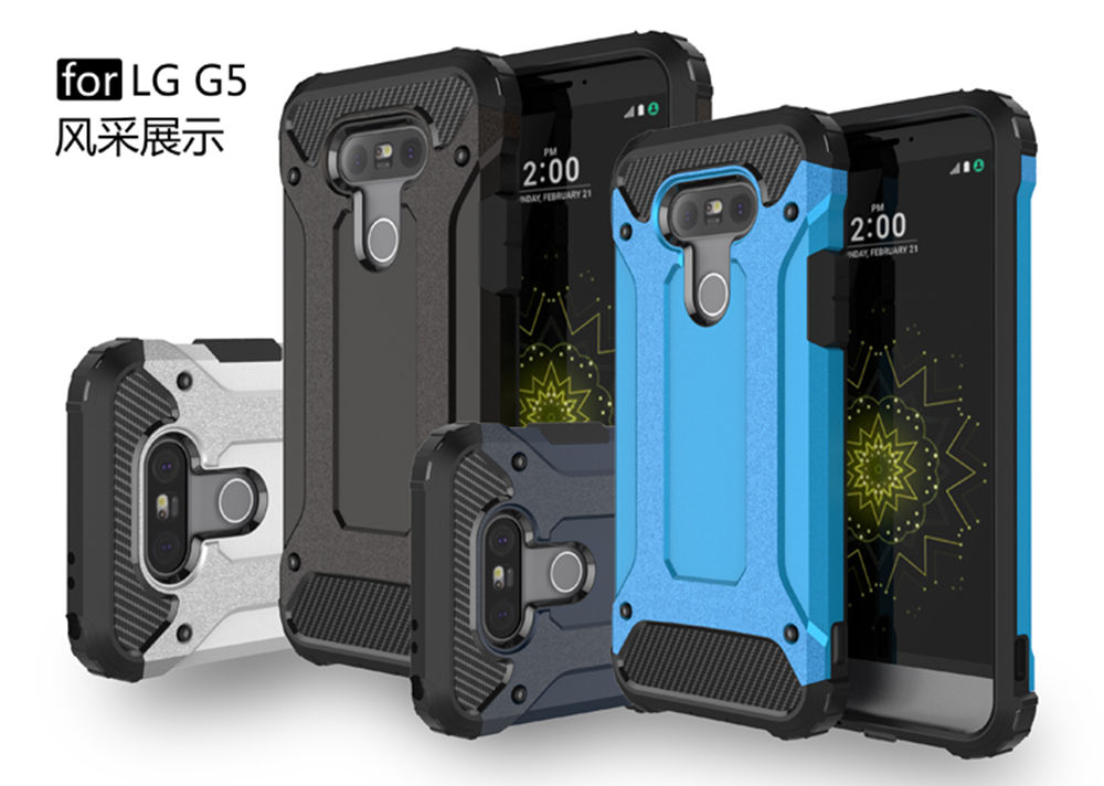 Armor TPU Case for LG G5 SE LG-H845 H845 Silicon Anti-Shock Hard Protection phone Cover for LG G 5 Se H 845 LGH845 Fitted Case