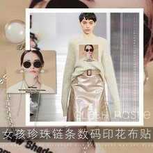 High-end custom Accessories Girl Pearl Chain Digital Printed PATCH clothing Ornament Hot SALE NEW