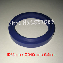 Hydraulic ram seal wiper ring 32mm x 40mm 5mm 6.5mm