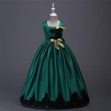 newest e4b9e 5d05f Dress Girl 15 Years Promozione-Fai spesa di articoli in ...