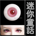 A Glass Eyes 10mm,12mm,16mm,18mm Rabbit Pink For BJD 1/8 1/6 1/4 1/3 SD MSD YOSD Doll Eyes 1 Pair GA5