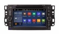 16G Quad Core Android 7.1 Fit Chevrolet Captiva Epica Lova Iskra Aveo Pontiac G3 SAMOCHODOWY ODTWARZACZ DVD Multimedia Nawigacja DVD GPS