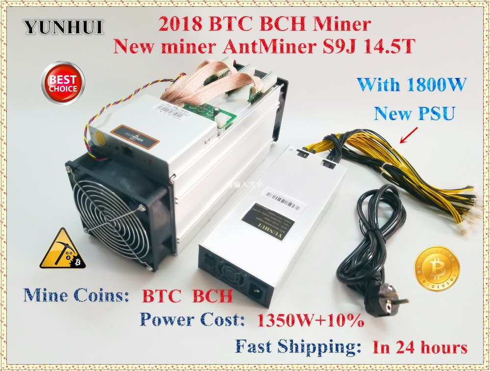 New AntMiner S9j 14.5T With 1800W PSU Asic Bitcoin Miner SHA-256 BTC BITMAIN Miner Better Than Antminer S9 S9i 13T 13.5T 14T kuangcheng mining old bitmain antminer s9 14th with psu bitcoin miner asic btc miner work in the bcc btc pcc sha256