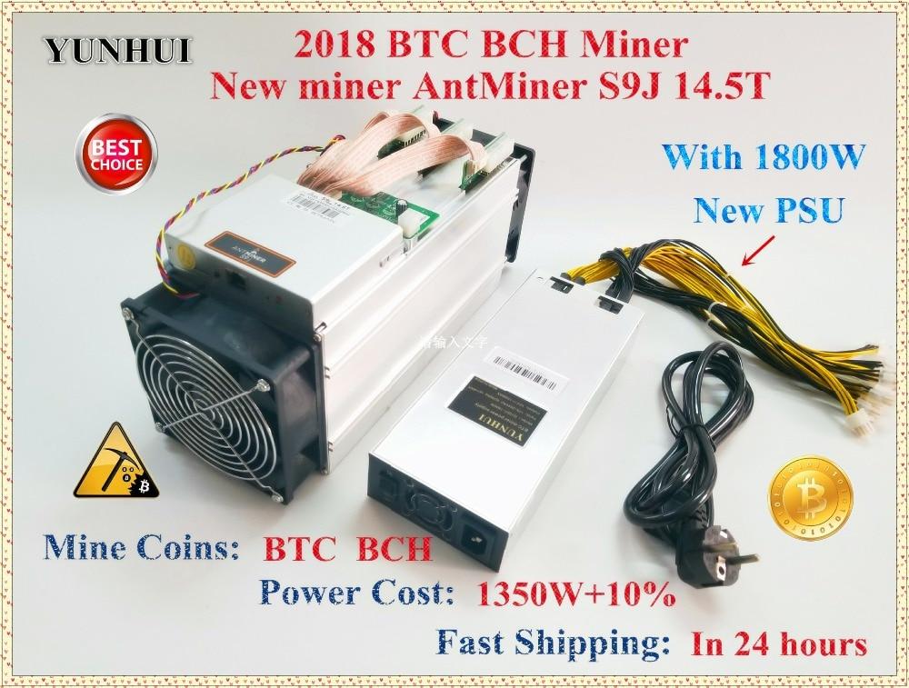 Nouveau AntMiner S9j 14.5 T Avec 1800 W PSU Asic Bitcoin SHA-256 BTC BCH BITMAIN Mineur Mieux Que Antminer S9 s9i 13 T 13.5 T 14 T S11
