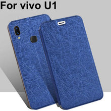 Luxe PU Leather Case Voor vivo U1 flip stand gevallen back Cover Voor vivo U1 U 1 shell beschermende capa vivo U1 leather cases coque(China)