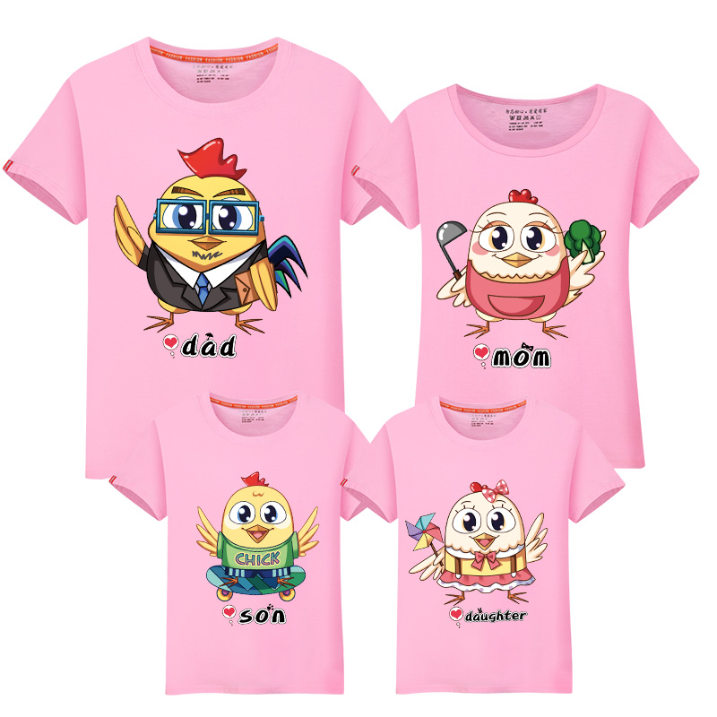 HTB1nNyNbogQMeJjy0Fgq6A5dXXat - Family Matching Clothes Leisure New Summer Cotton T-shirts Boy for Father Mother Son Daughter Family Matching Outfits Look