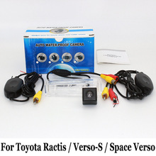 Car Rear View Camera For Toyota Ractis / Verso-S / Space Verso / RCA Wire Or Wireless HD Wide Lens Angle CCD Night Vision Camera