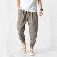 MRDONOO pantaloni da uomo in stile cinese, pantaloni da uomo in stile cinese, harem, pantaloni da jogging, pantaloni da Fitness per uomo