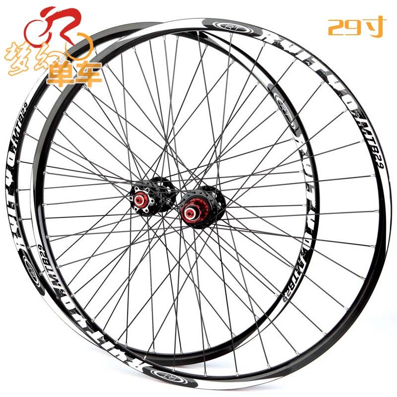 mtb mountain bike ultra light 29 inch sealed bearing front