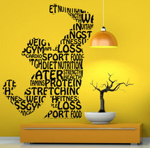 Free shiping DIY Fitness Wall Sticker Vinyl Decal Sport Gym Home Mural Art Decor