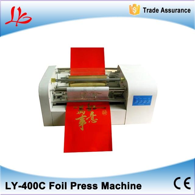 Ly 400c foil press machine digital hot foil stamping printer machine ly 400c foil press machine digital hot foil stamping printer machine best sales color business card reheart Images