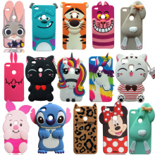 For Huawei P8 Lite 2017 Cute 3D Cartoon Silicon Unicorn Soft Back Cover Case for Fundas